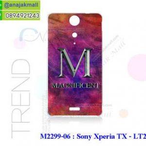 M2299-06 เคสยาง Sony Xperia TX ลาย Magnificent
