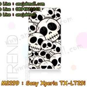 M2299-08 เคสยาง Sony Xperia TX ลาย Skull II
