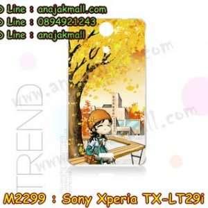 M2299-12 เคสยาง Sony Xperia TX ลาย Fastiny