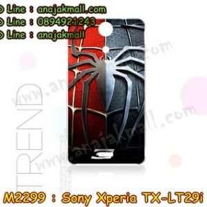 M2299-13 เคสยาง Sony Xperia TX ลาย Spider IV