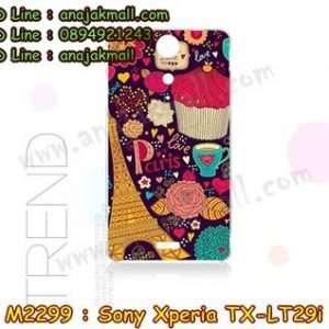 M2299-15 เคสยาง Sony Xperia TX ลาย Paris XI