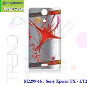 M2299-16 เคสยาง Sony Xperia TX ลาย Art 01-02