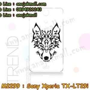 M2299-17 เคสยาง Sony Xperia TX ลาย Wolf II