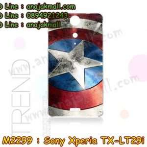 M2299-19 เคสยาง Sony Xperia TX ลาย CapStar