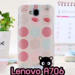 M695-03 เคสแข็ง Lenovo A706 ลาย Black Cat