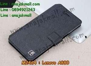 M2464-03 เคสฝาพับ Lenovo A880 สีดำ