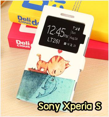 M1302-05 เคสโชว์เบอร์ Sony Xperia S ลาย Cat & Fish