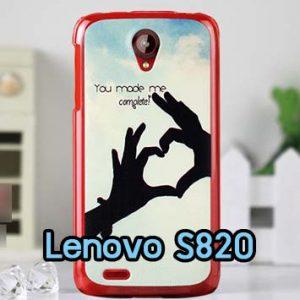 M632-08 เคสพิมพ์ลาย Lenovo S820 ลาย My Heart