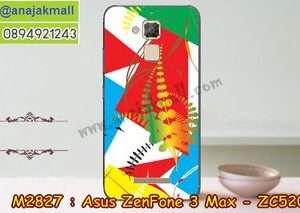 M2827-13 เคสแข็ง Asus Zenfone 3 Max - ZC520TL ลาย ColorPlant