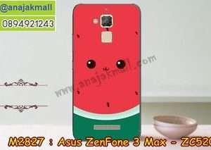 M2827-14 เคสแข็ง Asus Zenfone 3 Max - ZC520TL ลาย Summer 01