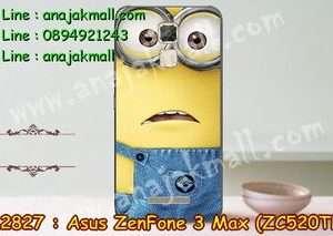 M2827-15 เคสแข็ง Asus Zenfone 3 Max - ZC520TL ลาย Min IV
