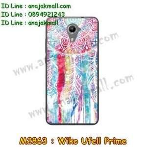 M2863-22 เคสยาง Wiko U Feel Prime ลาย Wool Color
