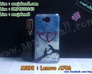 M292-01 เคสแข็งดำ Lenovo A706 ลาย My Hart
