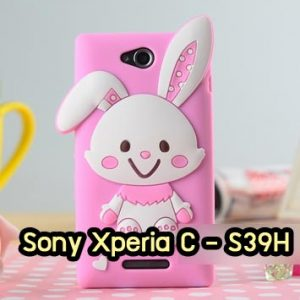 M462-01 เคสซิลิโคนกระต่าย Sony Xperia C สีชมพู