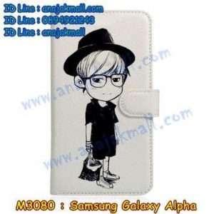 M3080-07 เคสฝาพับ Samsung Galaxy Alpha ลาย Share Two