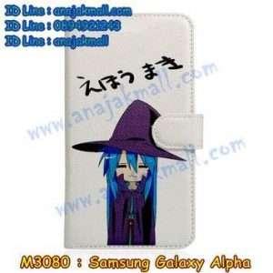 M3080-08 เคสฝาพับ Samsung Galaxy Alpha ลาย Uino