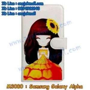 M3080-09 เคสฝาพับ Samsung Galaxy Alpha ลาย Orimony