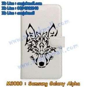 M3080-10 เคสฝาพับ Samsung Galaxy Alpha ลาย Wolf II