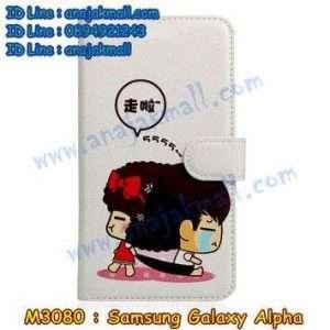 M3080-11 เคสฝาพับ Samsung Galaxy Alpha ลาย MocMoc 2