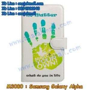 M3080-12 เคสฝาพับ Samsung Galaxy Alpha ลาย No Matter