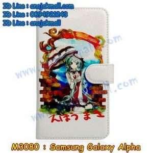 M3080-13 เคสฝาพับ Samsung Galaxy Alpha ลาย Anime03