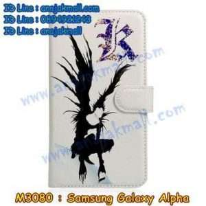 M3080-14 เคสฝาพับ Samsung Galaxy Alpha ลาย Kira X01