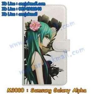 M3080-15 เคสฝาพับ Samsung Galaxy Alpha ลาย Anime04