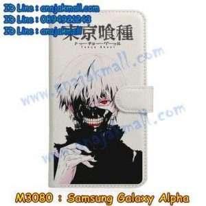 M3080-16 เคสฝาพับ Samsung Galaxy Alpha ลาย Ghoul 01