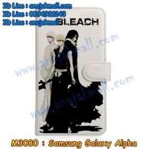 M3080-17 เคสฝาพับ Samsung Galaxy Alpha ลาย Bleach 02