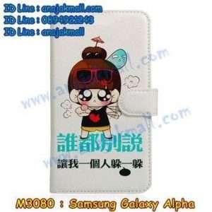 M3080-18 เคสฝาพับ Samsung Galaxy Alpha ลาย LoLyno