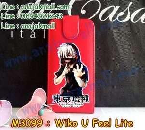M3099-03 เคสฝาพับ Wiko U Feel Lite ลาย Ghoul 02