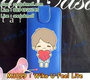 M3099-04 เคสฝาพับ Wiko U Feel Lite ลาย Love Boy