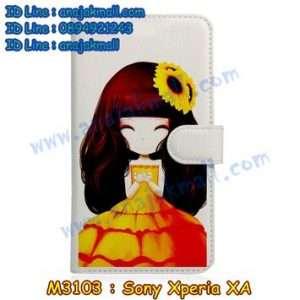 M3103-09 เคสฝาพับ Sony Xperia XA ลาย Orimony