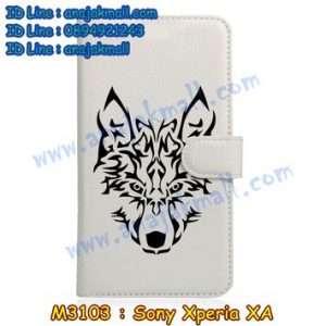 M3103-10 เคสฝาพับ Sony Xperia XA ลาย Wolf II
