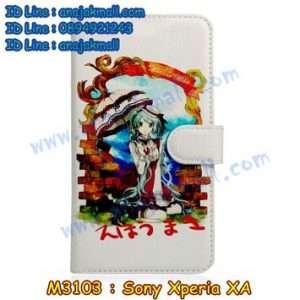 M3103-13 เคสฝาพับ Sony Xperia XA ลาย Anime03