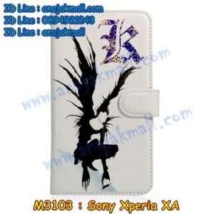 M3103-14 เคสฝาพับ Sony Xperia XA ลาย Kira X01