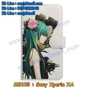 M3103-15 เคสฝาพับ Sony Xperia XA ลาย Anime04