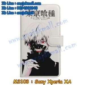 M3103-16 เคสฝาพับ Sony Xperia XA ลาย Ghoul 01