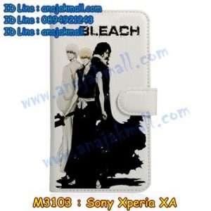 M3103-17 เคสฝาพับ Sony Xperia XA ลาย Bleach 02