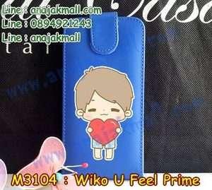 M3104-04 เคสฝาพับ Wiko U Feel Prime ลาย Love Boy
