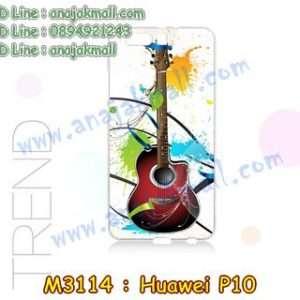 M3114-02 เคสแข็ง Huawei P10 ลาย Guitar