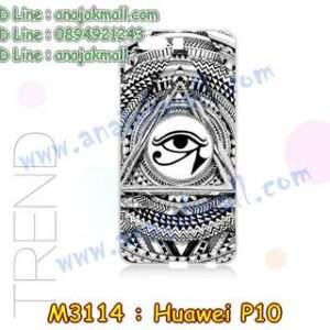 M3114-05 เคสแข็ง Huawei P10 ลาย Black Eye