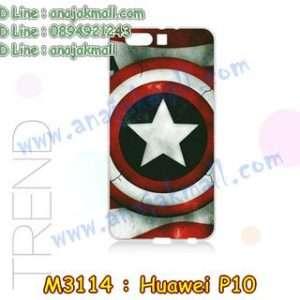 M3114-06 เคสแข็ง Huawei P10 ลาย CapStar VI