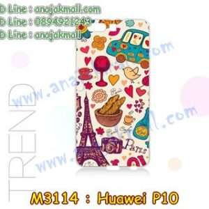 M3114-08 เคสแข็ง Huawei P10 ลาย Paris Cafe