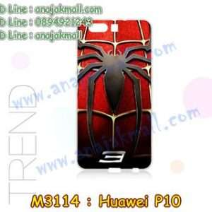 M3114-10 เคสแข็ง Huawei P10 ลาย Spider