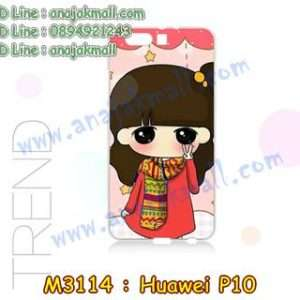M3114-11 เคสแข็ง Huawei P10 ลายฟินฟิน