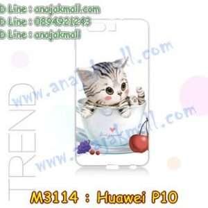 M3114-12 เคสแข็ง Huawei P10 ลาย Sweet Time