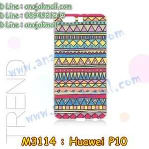 M3114-14 เคสแข็ง Huawei P10 ลาย Graphic IV