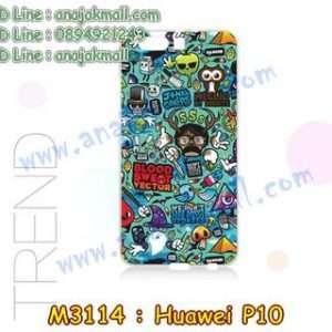 M3114-19 เคสแข็ง Huawei P10 ลาย Blood Vector