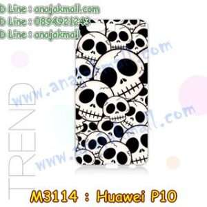 M3114-20 เคสแข็ง Huawei P10 ลาย Skull II